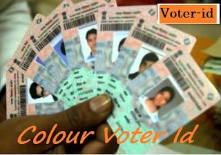Online Voter Id Banane Ke Liye Kaise Apply Kare