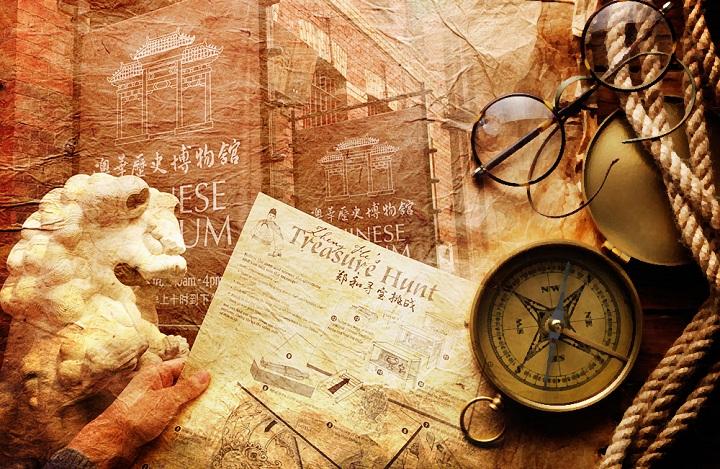 Misteri Pencarian dan Penemuan Harta Karun Soekarno