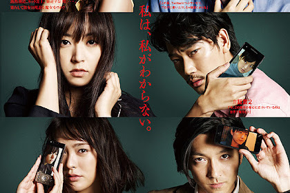 Sinopsis The Snow White Murder Case (2014) - Film Jepang