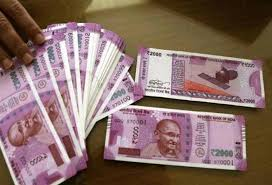 BUSINESS OPPORTUNITY! EARN RS 1000/ DAILY