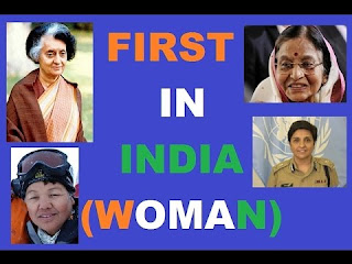 First In India (Women)