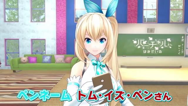 Virtual-san wa Miteiru – Episodio 04