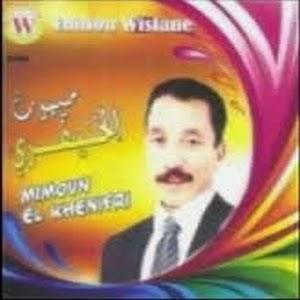 Mimoune El Khenifri-R3bagh i Zmana 2014