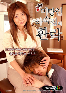 Widow Boarding House (2015)