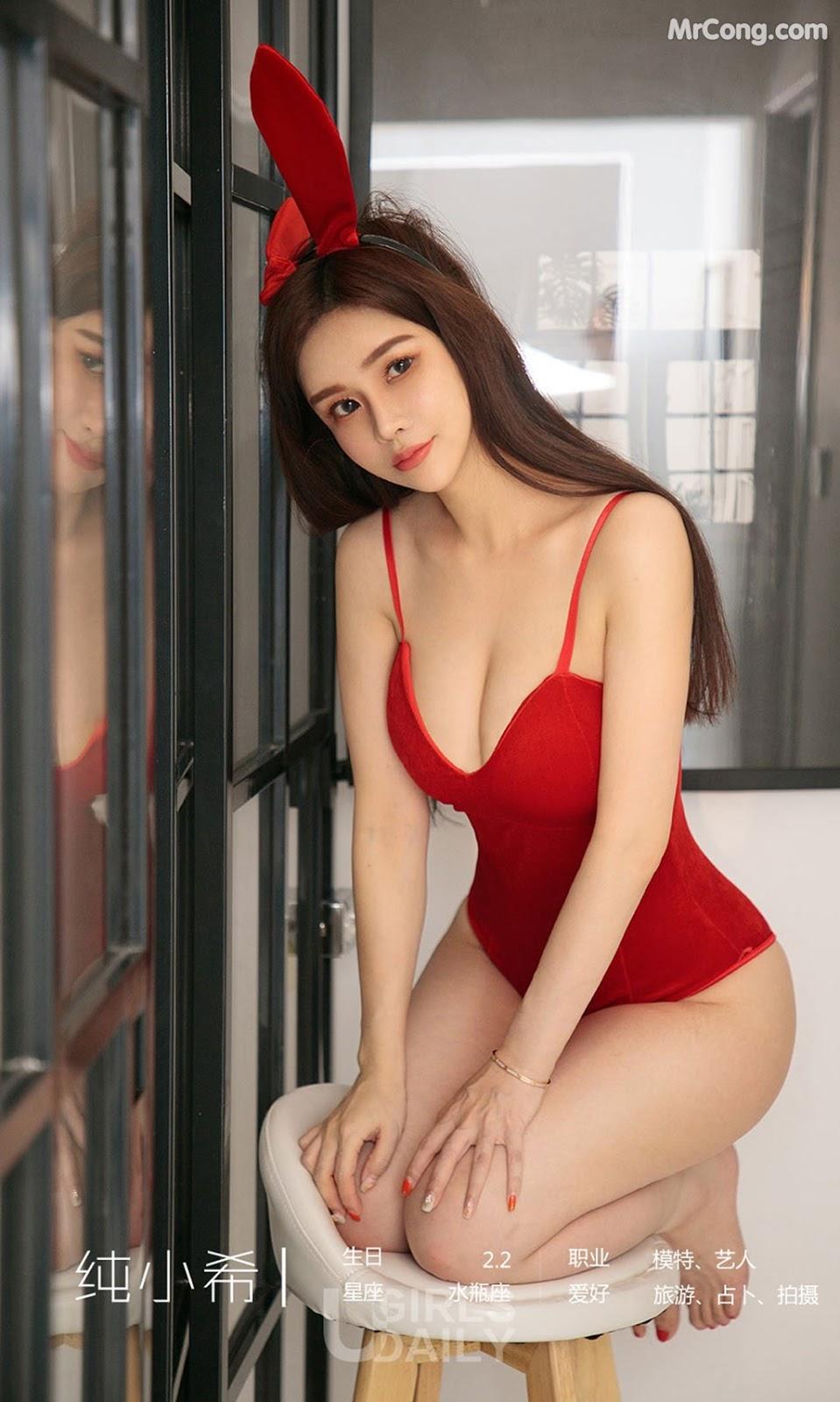 Image UGIRLS-Ai-You-Wu-App-No.1285-Chun-Xiao-Xi-MrCong.com-004 in post UGIRLS – Ai You Wu App No.1285: Người mẫu Chun Xiao Xi (纯小希) (35 ảnh)