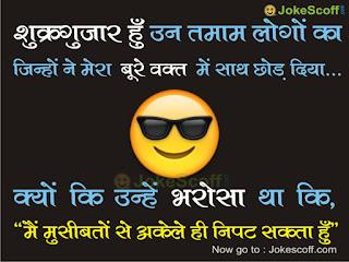 Top Status in Hindi Image