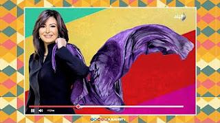 برنامج ست الستات حلقة الثلاثاء 7-3-2017 مع دينا رامز