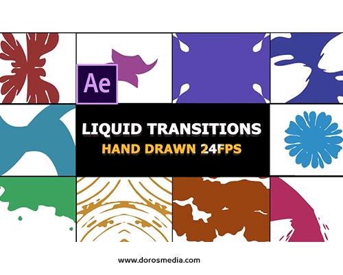 قوالب افترافكت حزمة من انتقالات السائل الرائعة للافترافكت للموشن جرافيك liquid Transitions Pack