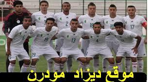 جدول مباريات الجزائر في اولمبياد ريوديجانيرو بالبرازيل 2016