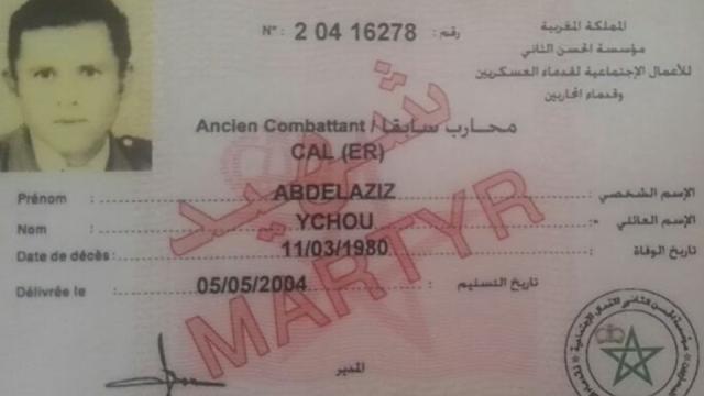 أسماء لا تنسى /الشهيد يشو عبد العزيز شهيد الجيش المغربي وشهيد حرب الصحراء