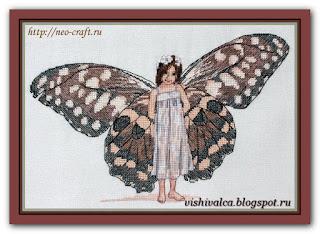 "Neo Craft ВЛ-05 ""Душа бабочки"""