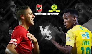 موعد مباراة الأهلي وماميلودي سونداونز السبت 29-02-2020 في دوري أبطال أفريقيا