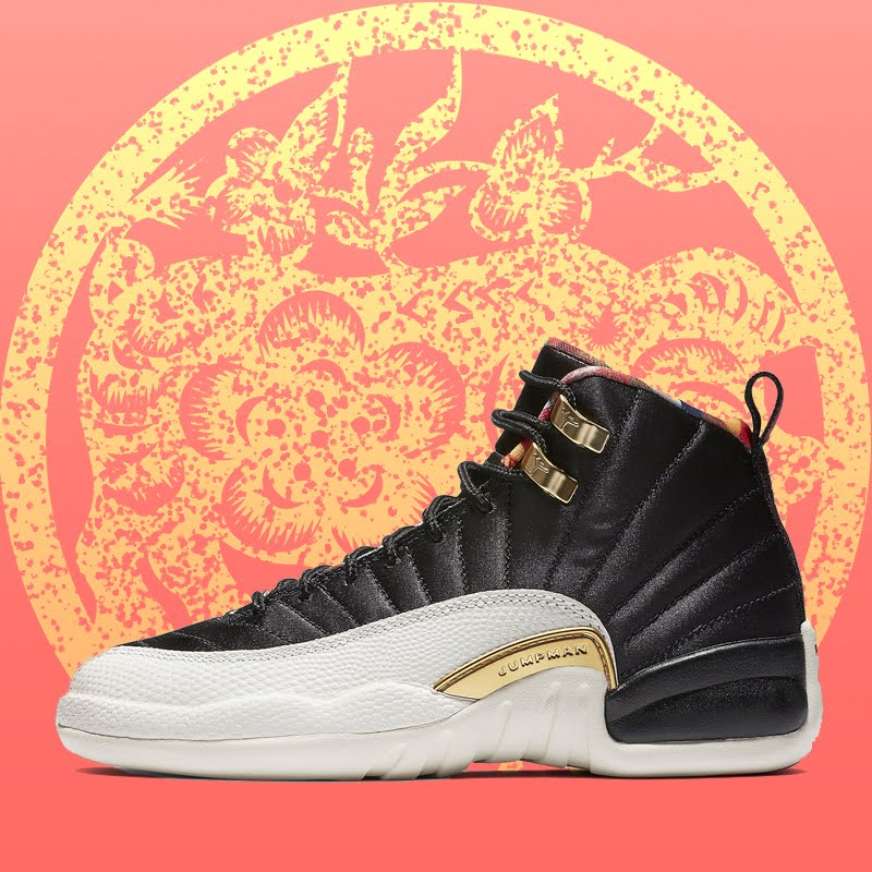 best authentic 82a82 d87c3 Nike Air Jordan 12 Retro CNY GS - Chinese New Year 2019 (BQ6497-006) USD  200 Pre Order Now ad release on 12 Jan Order link  ...