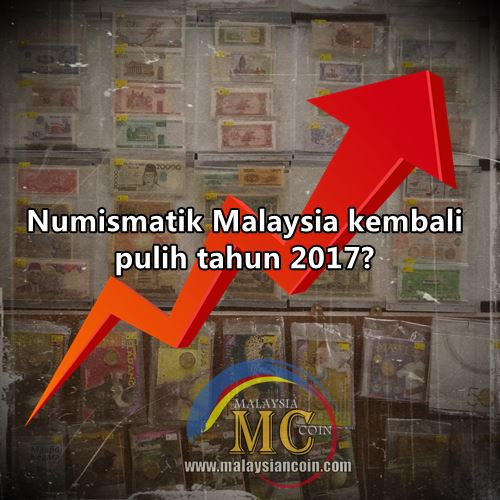 2017 Numismatic