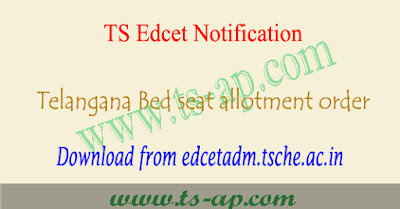 TS Edcet seat allotment 2018,TS Edcet 1st phase seat allotment 2018,Telangana Edcet 2nd phase seat allotment 2018