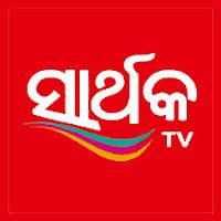 Sarthak Live Tv