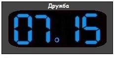 les quarts d'heure en russe