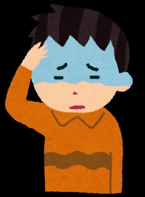カニアレルギーってどんな症状?治療はできるの?アレルギー ...