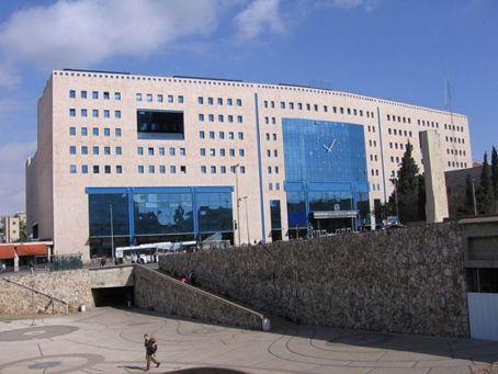 Estación de Autobuses de Jerusalem