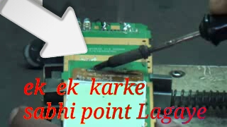 iron ki help se point coonect kare mobile repair display