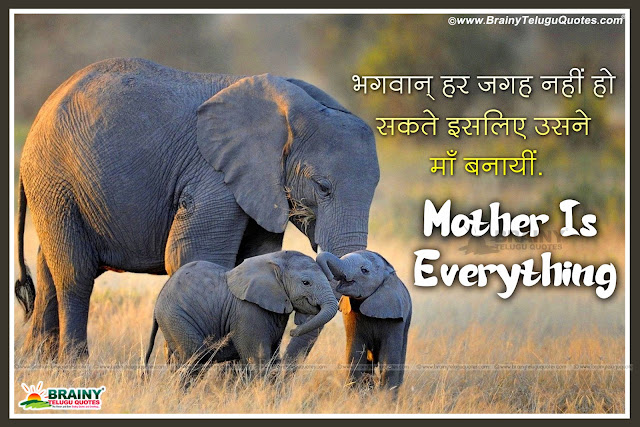 Meaning of MOTHER in Hindi,Mother Status , Mothers Day Status for whatsapp in hindi,Quotes on Mother in Hindi,Mom quotes ,mother in hindi word,best lines for mother in hindi,maa ka mahatva in hindi,mother day speech hindi,essay on mother in hindi for class 7,father in hindi translation,meri maa par topic hindi,Searches related to best lines for mother in hindi,heart touching lines for mother in hindi,quotes on mother in hindi with images,quotes on mother in hindi font,mother day status in hindi font,10 lines on mother in hindi,heart touching lines for mother in english,mother status for whatsapp,maa quotes in hindi for facebook