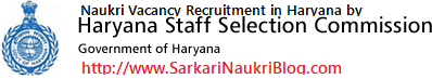 Naukri Vacnacy Recruitment by Haryana SSC