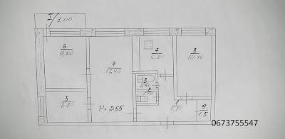 Продажа 4-комнатной квартиры по ул. Содружества