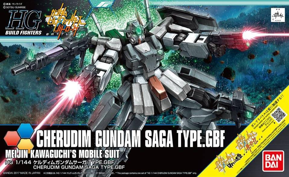 HGBF 1/144 Cherudim Gundam Saga Type GBF Box art