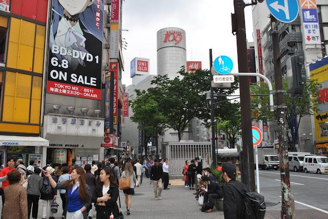 quartiere shibuya tokyo cosa vedere a shibuya cosa vedere a tokyo quartieri di tokyo neighborhood travel viaggi mariafelicia magno fashion blogger colorblock by felym viaggio a tokyo mariafelicia magno travel blogger travel blog blogger italiane blog di moda blog di viaggi guida per visitare tokyo