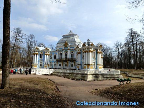 Jardines del Palacio de Catalina de Pushkin