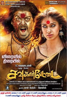 Sowkarpettai 2016 UNCUT Dual Audio Hindi 720p HDRip 1GB