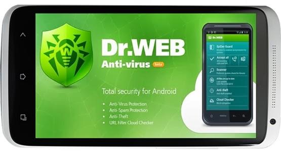 أفضل تطبيق مضاد للفيروسات وكاشف ملفات التجسس داخل هواتف الاندرويد