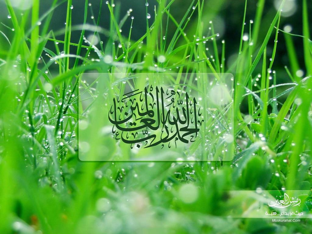 gambar gambar islami  Indonesiadalamtulisan  Terbaru 2014