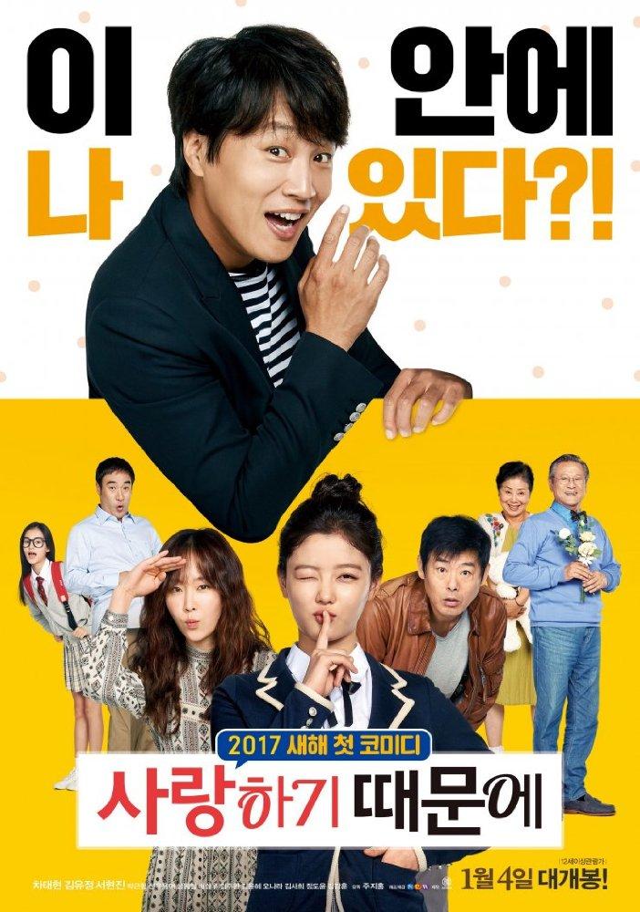 Phim 18+ HD vietsub 2017 | Phim 18+ Hàn Quốc Vietsub 2017