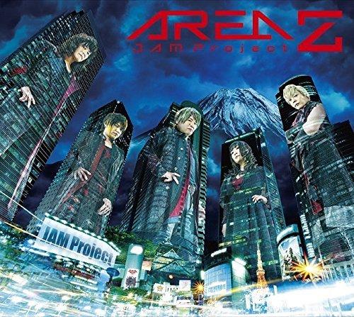 [Album] JAM Project – AREA Z (2016.06.29/MP3/RAR)