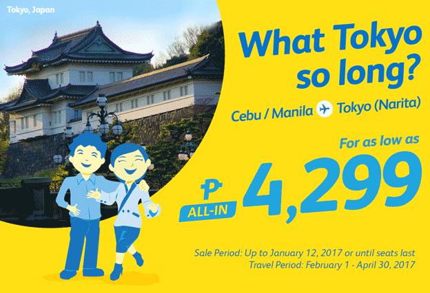 cebu pacific promo 2017 tokyo