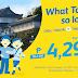 Cebu Pacific Air Promo 2017 Tokyo