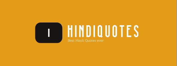 ihindiquotes.com | Find Your Best Quotes