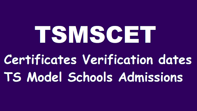 tsms admission test 2018 certificate verification dates,tsms cet schedule,exam date,merit list,results,last date,ts model schools 6th class admission test 2018