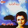 Warda al-Jazairia-Batwaniss Bik