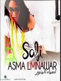 Asma Lmnawar-Safi