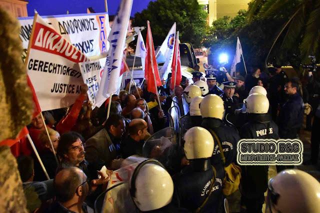 Διαδήλωση ενάντια στην «Ελληνογερμανικη Συνέλευση» στο Ναύπλιο