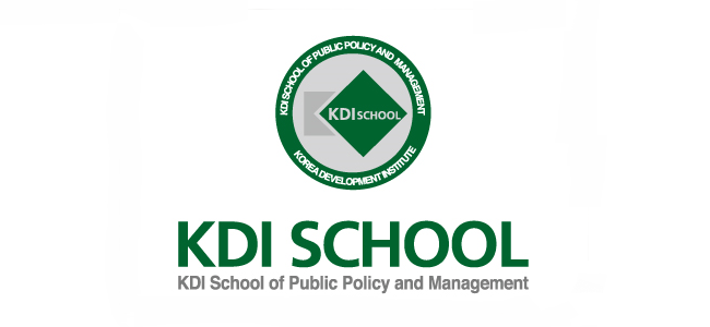 Korean Development Institute - logo