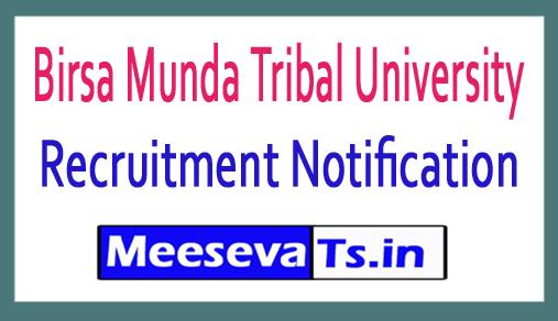 Birsa Munda Tribal University Recruitment
