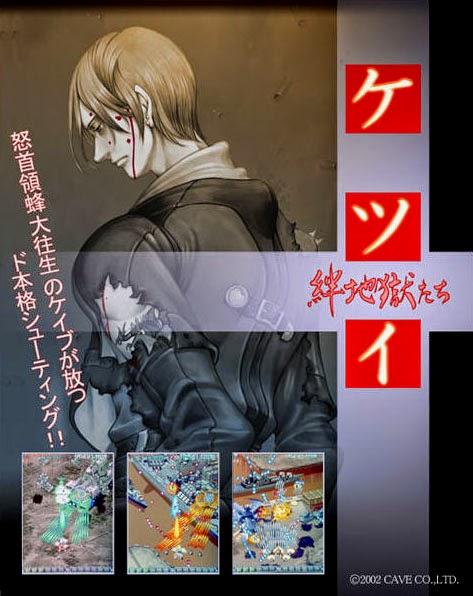 Ketsui: Kizuna Jigoku Tachi+arcade+game+bullet hell+portable+art+flyer