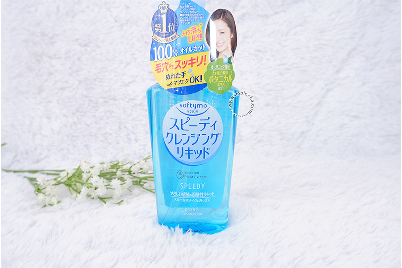 Softymo Speedy Cleansing Liquid