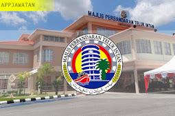 Jawatan Kosong di Majlis Perbandaran Teluk Intan (MPTI) - 14 Februari 2019