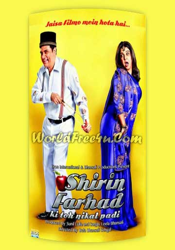 Cover Of Shirin Farhad Ki Toh Nikal Padi (2012) Hindi Movie Mp3 Songs Free Download Listen Online At worldofree.co
