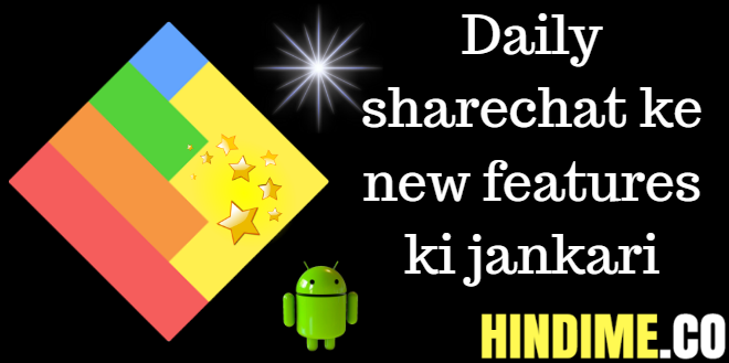 daily sharechat
