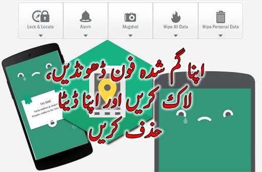 how to find lost samsung phone using imei number samsung mobile tracker online samsung dive my phone finder imei tracking find my phone location find my phone google where is my phone my phone locator iphone finder my phone finder android my phone finder samsung my phone finder india my phone finder iphone my people finder my phone number